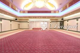 Banquet|会議・宴会